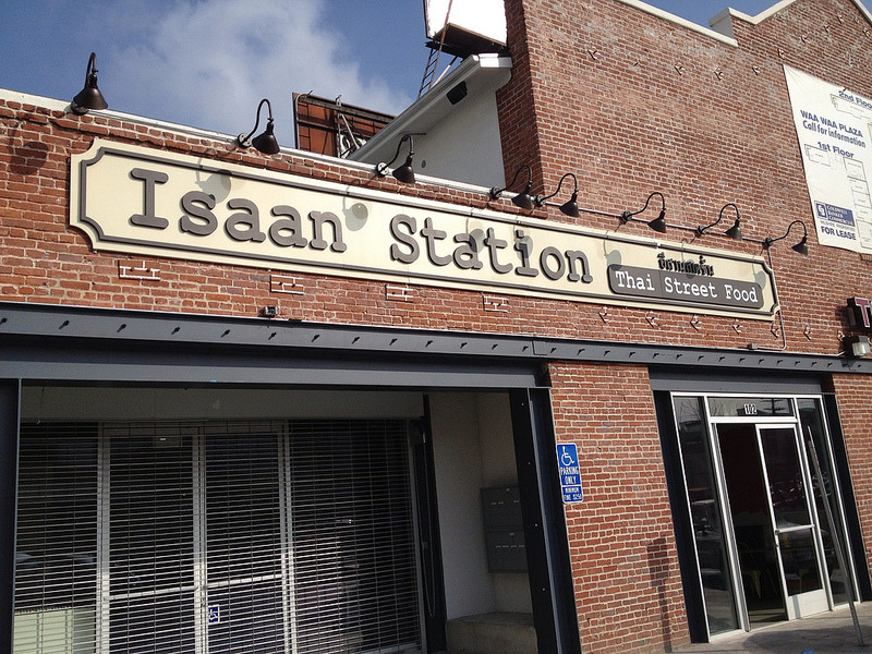 isaan-station